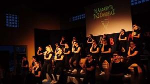 ΑΞΙΟΝ open school 2013: Η αλφαβήτα της εφηβείας