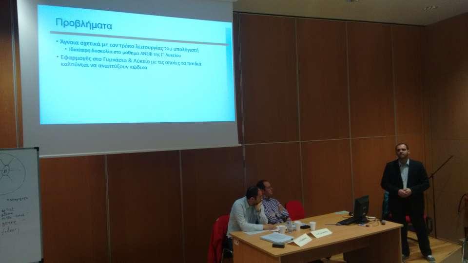 Συμμετοχή του ΑΞΙΟΝ στο 9ο Πανελλήνιο Συνέδριο Καθηγητών Πληροφορικής