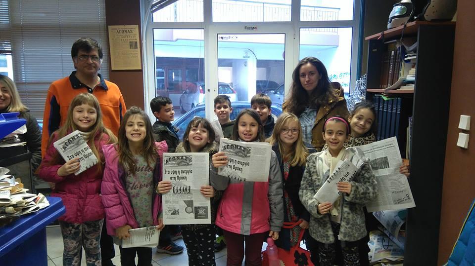 Η Γ' Δημοτικού μαθαίνει για την εφημερίδα