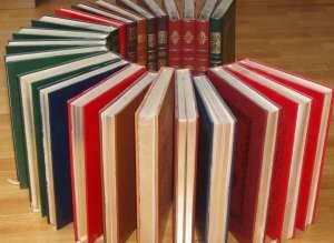 Πρόσκληση σε βιβλιοπαρουσίαση