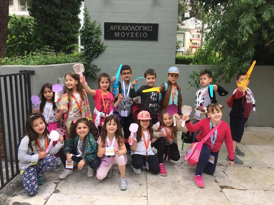 Επίσκεψη στο Αρχαιολογικό Μουσείο Κομοτηνής