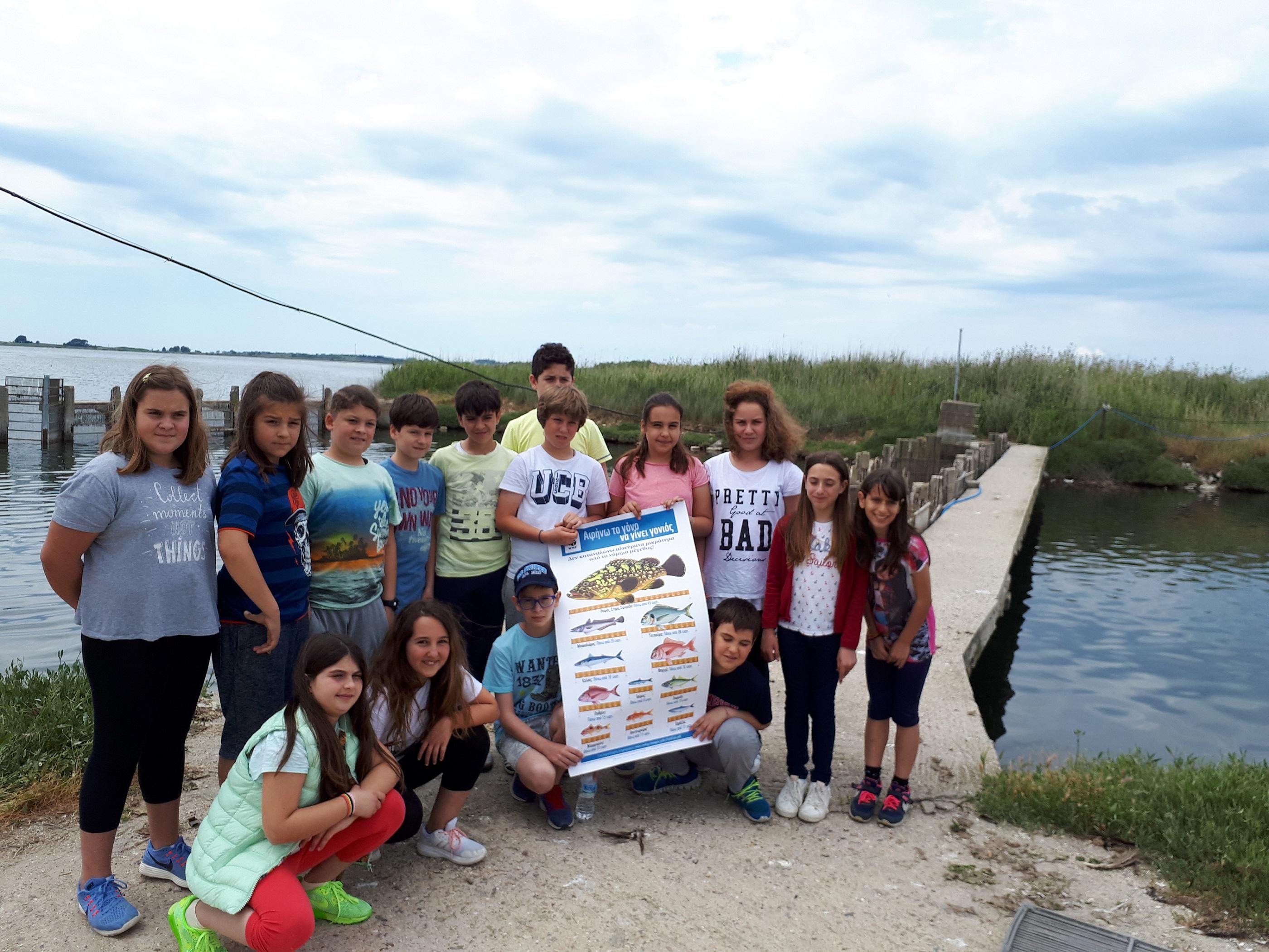 Παγκόσμια ημέρα μετανάστευσης ψαριών