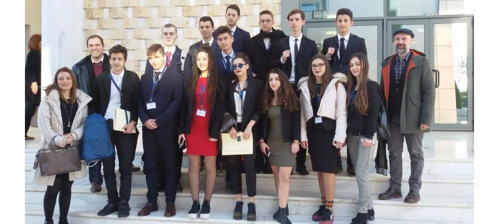 Σχολεία-Πρέσβεις της ΕΕ (EPAS)