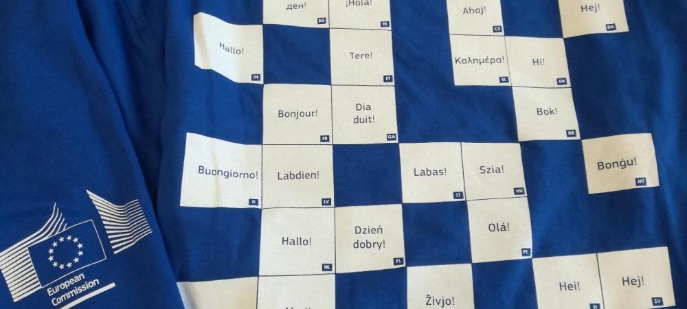 Συμμετοχή στον 12ο Ευρωπαϊκό Διαγωνισμό «Juvenes Translatores»