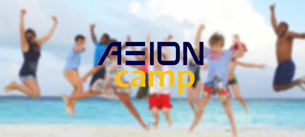 ΑΞΙΟΝcamp 2019