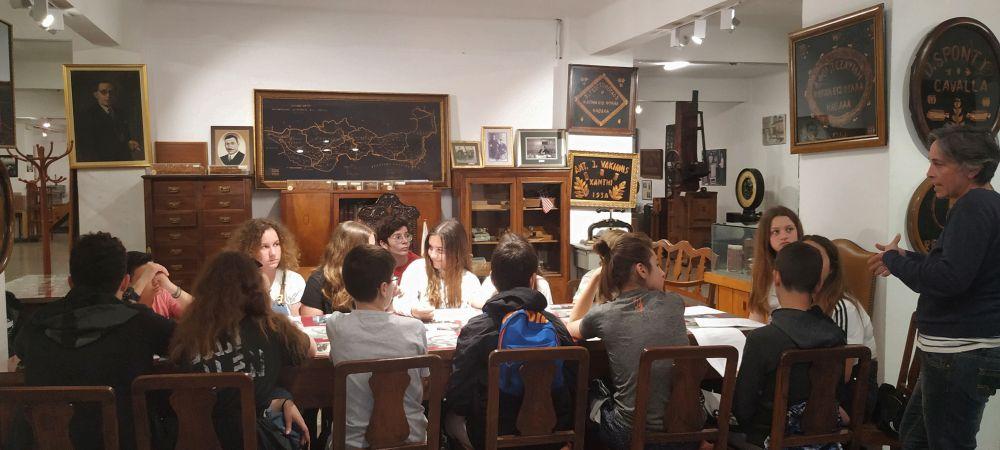 Επίσκεψη στο παραδοσιακό μουσείο καπνού