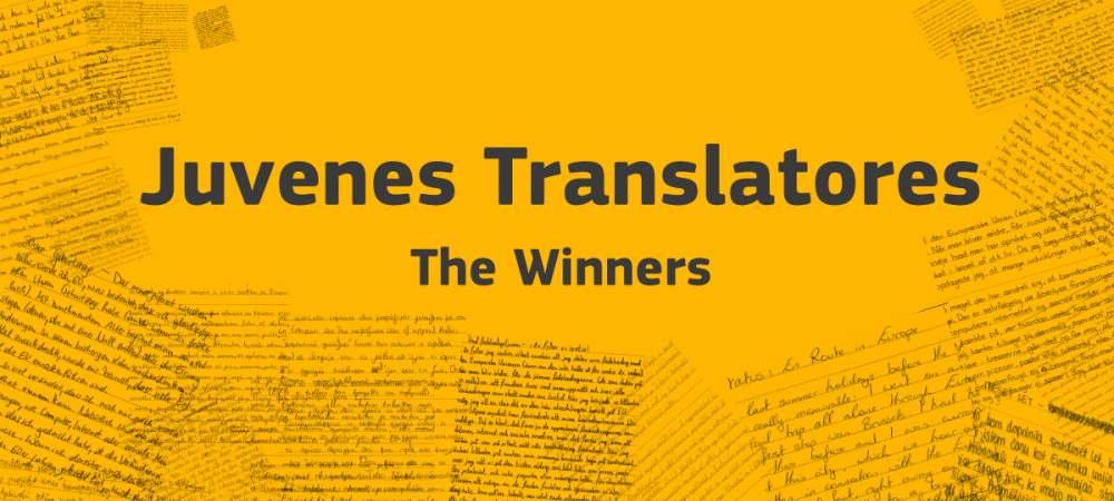 Συμμετοχή με διάκριση στον 13ο Ευρωπαϊκό Διαγωνισμό «Juvenes Translatores»