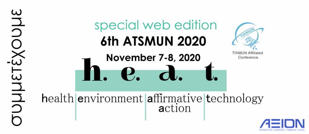 Συμμετοχή στο  6o ATSMUN (Web Edition)