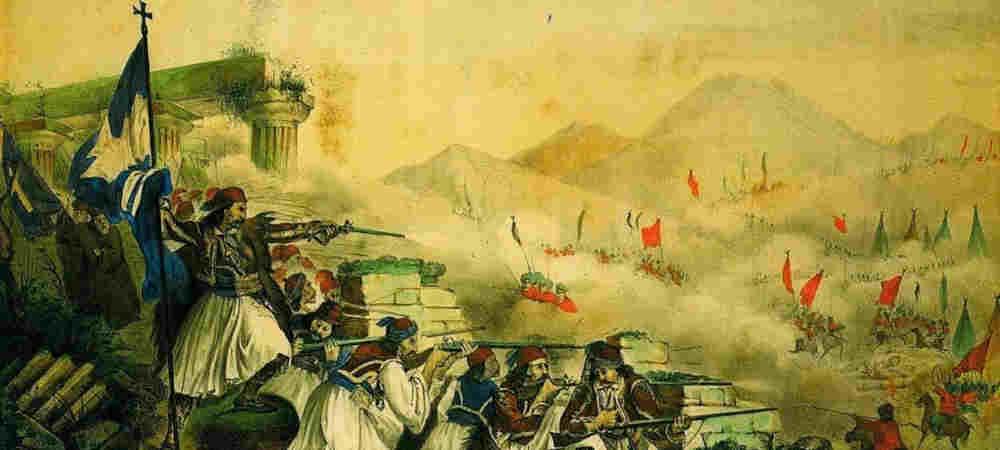 dervenakia-1821